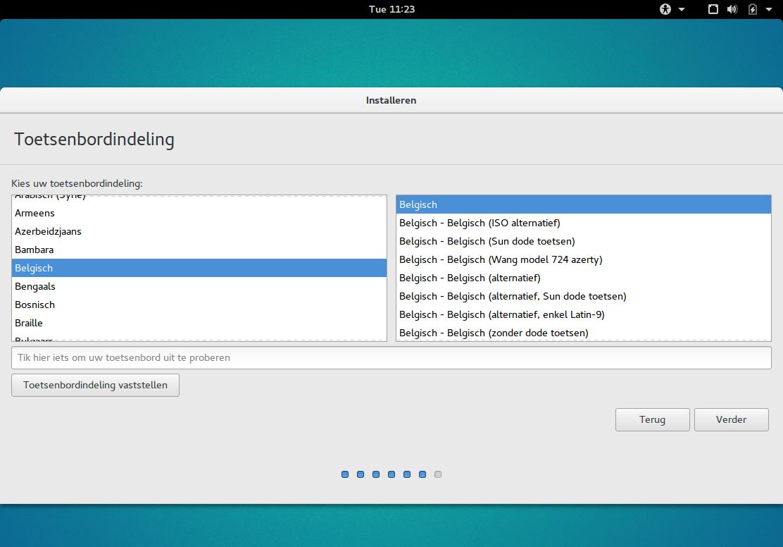 VirtualBox_Ubuntu Gnome_02_08_2016_11_23_05